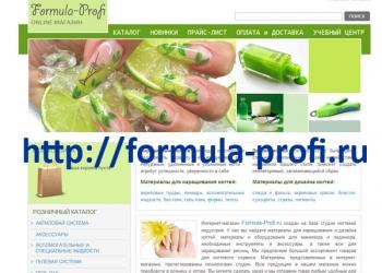 Интернет-магазин материалов для наращивания и дизайна ногтей