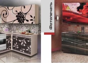 Корпусная и Мягкая мебель оптом