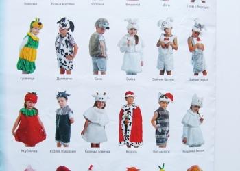 Новогодние  костюмы детские  производство Екатеринбург