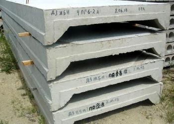 Плиты покрытий ребристые ПГ, ПВ, ПРЗ