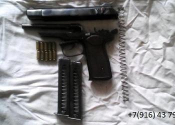Продам травмат .Стечкин МР-355 9mm., Травматика, травмат, оружие, ствол, травма,