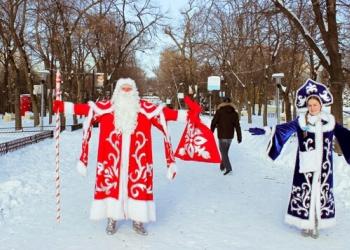 Дед Мороз и Снегурочка. Мы едем к вам.