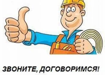 Отделка и ремонт квартир в Иваново и обл.