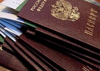 Услуги прописки и регистрации в Самаре.