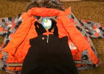 Куртка и Брюки Gagou Tagou