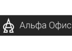 Офисная мебель в Белгороде