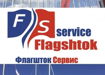 Изготовление флагов и флагштоков на заказ, аренда флагштоков