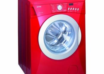 Запчасти на стиральные машины