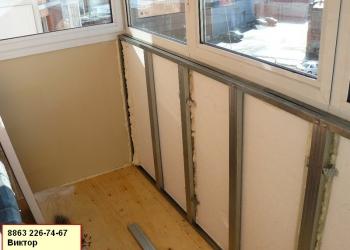 Утепление, ремонт, отделка балконов