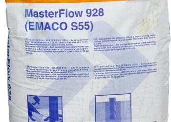 Emaco S55 (MasterFlow 928)