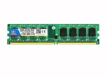 Оперативная память 8GB(2X2)  ddr2 800 только для AMD