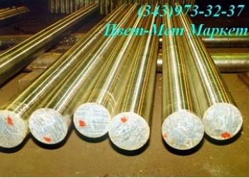 Прутки бронзовые  БрОФ10-1 по ГОСТ 613-79