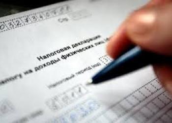 Налоговые декларации 3-НДФЛ
