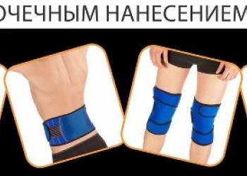 """Набор турмалиновых поясов """"Сапфир"""" (6 пр)+Подарок !"""