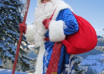 Поздравление Деда мороза и Снегурочки!!!Евпатория