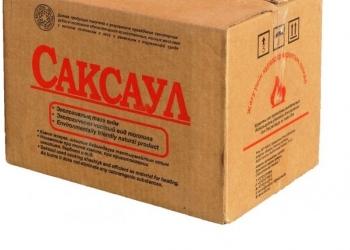 Саксаул - лучшие дрова для шашлыков и барбекю!