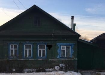 Продаётся дом с отдельно стоящим гаражом
