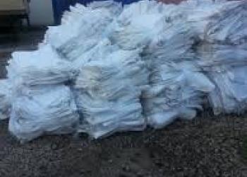 Мешки полипропиленовые б/у на 50 кг .из под орехов