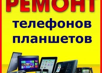 Шебекино доска объявлений работа подать объявление в городе калуга