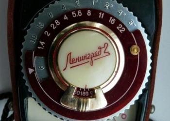 Фотоэкспонометр Ленинград-2