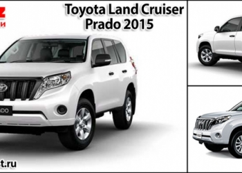 Toyota Land Cruiser 2,8l - 2015