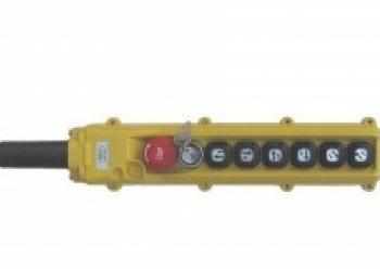 Пульт кабельный HOB-84 BH «Hard Work»