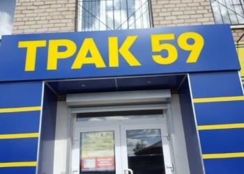 -объект недвижимости     помещение нежилое, общая площадь 178,6  кв.м.
