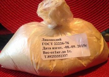 Российский Ликоподий-сбор 2015г- любые фасовки