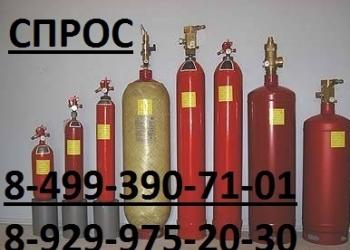 Купим, утилизируем, баллоны-галлоны-модули газового пожаротушения, с истекшим ср