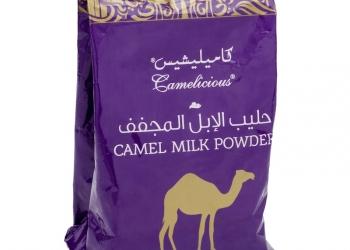 Верблюжье молоко - POWDER 5 литров