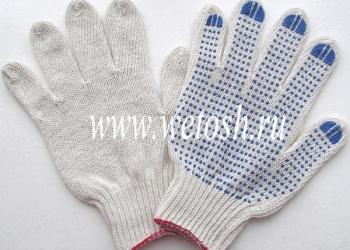 Перчатки хб с пвх и без пвх в ассортименте