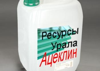 Очистка стеклообрабатывающих станков Reinigung Рейниганг тип Bohle Aceclean 5666