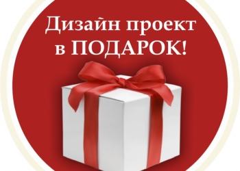 Заказать визитки в чехове, дизайн в подарок