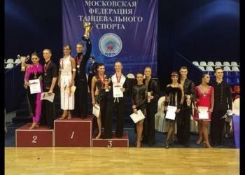 Танцы ProArm. Стандарт, Латина
