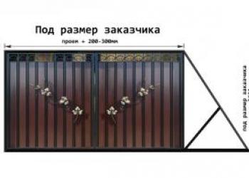 Автоматические секционные, откатные ворота