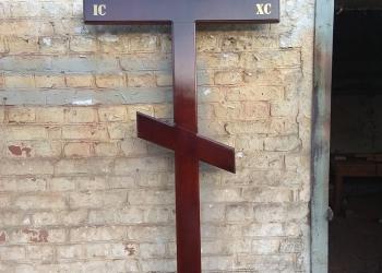 Продам ритуальные кресты
