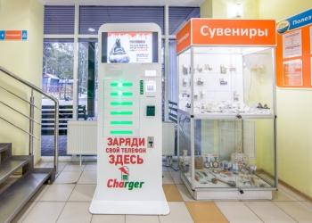 Аппарат для зарядки сотовых телефонов