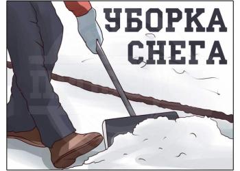 Ручная чистка, уборка, погрузка и вывоз снега в Старом Осколе