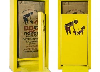 Диспенсер для собачьих гигиенических отходов