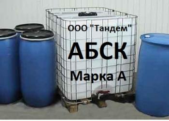 АБСК - Алкилбензолсульфокислота
