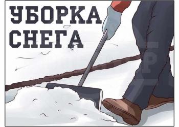 Ручная чистка, уборка, погрузка и вывоз снега в Белгороде