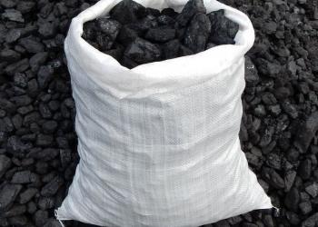 Каменный уголь для отопления. Уголь ДПК