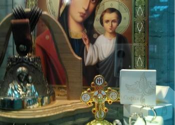 Православные подарки