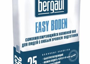 Пол наливной самонивелирующийся Easy Boden  25кг Bergauf