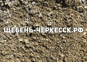 Продажа щебня в Черкесске и КЧР.