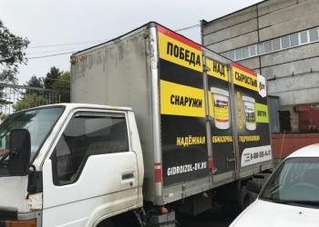 Аренда грузового автомомобия