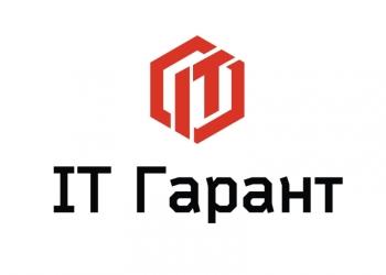 Техподдержка бизнеса, IT-аутсорсинг, системный интегратор