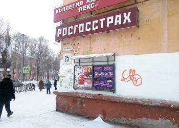 Расклейка объявлений, плакатов, афиш в Комсомольске-на-Амуре