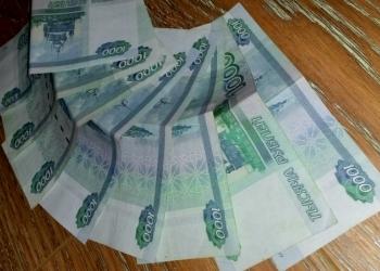 Доска бесплатных объявлений в курганинске белгород знакомства без регистрации с телефоном доска объявлений