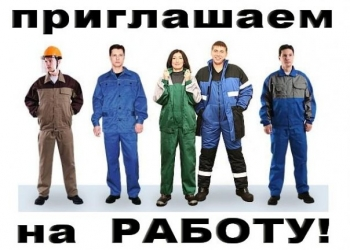 Дорожные рабочие